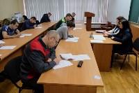 Конкурс профмастерства в КБП, Фото: 33