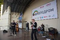«Школодром-2018». Было круто!, Фото: 82