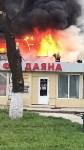 """Сгорел рынок """"Салют"""", Фото: 7"""