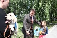 Собака от президента. 1 июня 2015, Фото: 3