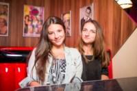 """Открытие кафе """"Беверли Хиллз"""" в Туле. 1 августа 2014., Фото: 19"""