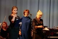 BRASS DAYS в Тульской областной филармонии, Фото: 30