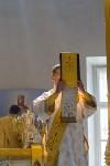 12 июля. Праздничное богослужение в храме Святых Петра и Павла, Фото: 98