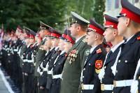 Принятие присяги в Первомайском кадестком корпусе, Фото: 122