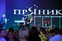 Коцерт Певицы МакSим в «Прянике», Фото: 40