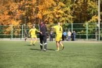 1/8 финала Кубка «Слободы» по мини-футболу 2014, Фото: 41