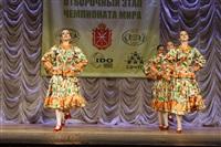 Всероссийский конкурс народного танца «Тулица». 26 января 2014, Фото: 67