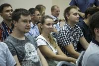 Финал городского турнира «Тульский Токарев», Фото: 24
