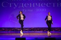 Мисс и Мистер Студенчество 2020, Фото: 104
