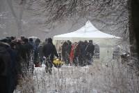 Похороны Дмитрия Дудки, Фото: 16