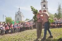В Тульской области прошел фестиваль крапивы, Фото: 246