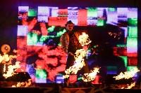 Битва Дедов Морозов и огненное шоу, Фото: 66