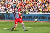 Арсенал-Локомотив 2:0, Фото: 194
