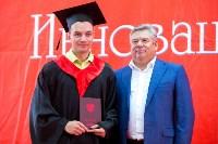 Вручение дипломов магистрам ТулГУ, Фото: 95