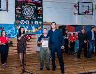 Соревнования по рукопашному бою в Щекино, Фото: 16