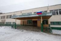 Гимназия №3, Фото: 1