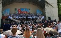 День славянской письменности и культуры. Тула, 24 мая 2015 , Фото: 12