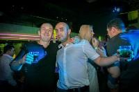 """Группа """"Серебро"""" в клубе """"Пряник"""", 15.08.2015, Фото: 124"""