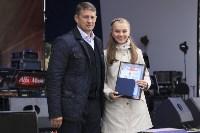 Вручение наград школьникам, 2015, Фото: 21