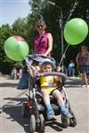 Фестиваль дворовых игр, Фото: 105