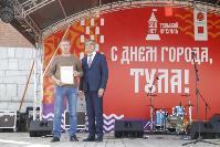 Дмитрий Миляев наградил выдающихся туляков в День города, Фото: 91