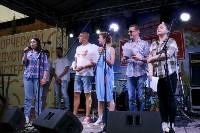 «Битва за «Нашествие»: «Васильков & коты» представят Тулу на фестивале, Фото: 98