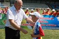 Региональный отборочный турнир Международного фестиваля «Локобол-2014-РЖД», Фото: 41