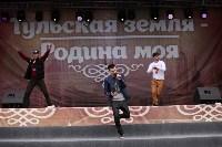 Танцевальный фестиваль на площади Ленина. 13.09.2015, Фото: 39