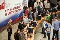 Кубок Тулы по WoT - 2015, Фото: 50