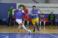 Кубок сборных дивизионов - 2016, Фото: 61