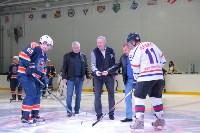 Стартовал областной этап Ночной хоккейной лиги, Фото: 51