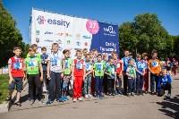 Essity Тульский полумарафон собрал 850 спортсменов со всей России, Фото: 104