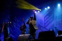 День народного единства в Ликерке, Фото: 65