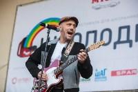 «Школодром-2018». Было круто!, Фото: 754