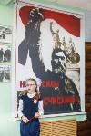 Открытие музея Великой Отечественной войны и обороны, Фото: 11