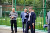 Открытие нового футбольного поля, Фото: 15