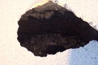 Провал грунта на Короленко, 05.04.2016, Фото: 4