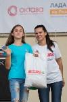 «Школодром-2018». Было круто!, Фото: 92
