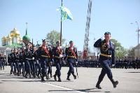 Парад Победы. 9 мая 2015 года, Фото: 58