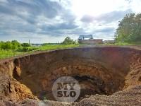 Гигантский провал в селе под Тулой расширяется: съемка с квадрокоптера, Фото: 6