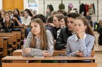Гендиректор «Билайн» рассказал тульским студентам об успехе, Фото: 36