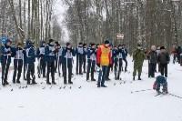 Лыжня России-2015, Фото: 34