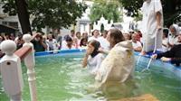 Крещение жителей Новомосковска, Фото: 8