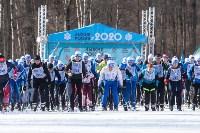 Лыжня России-2020, Фото: 79