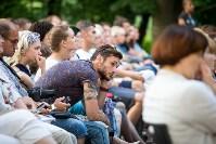 Дмитрий Быков в Ясной Поляне. 3 июля 2016, Фото: 44