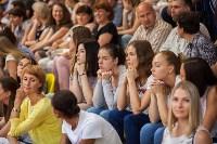 """На Центральном стадионе представили обновленную """"Тулицу"""", Фото: 28"""