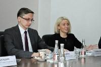 В Корпорации развития обсудили перспективы сотрудничества Тульской области с ФРГ, Фото: 2