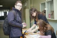 В Туле прошел конкурс программистов TulaCodeCup 2014, Фото: 11