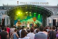 В Туле прошло шоу «летающих людей». Фоторепортаж, Фото: 29