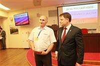 Форум предпринимателей Тульской области, Фото: 25